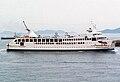 Utaka kokudo ferry kokudou maru.jpg