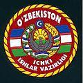 Uzbek militsiya.jpg