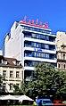 Václavské náměstí hotel Juliš 3.jpg