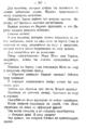 V.M. Doroshevich-Collection of Works. Volume IX. Court Essays-207.png
