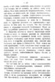 V.M. Doroshevich-Collection of Works. Volume IX. Court Essays-27.png