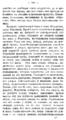 V.V. Brusyanin - Neither alive nor dead. Book 2-163.png