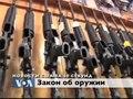 File:VOA News in Russian 2013-04-04 - U.S. News in 60 Seconds.ogv