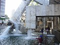 Vaillancourt Fountain (4855466139).jpg