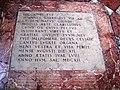 Venezia - Santo Stefano - Tomba di Giovanni Gabrieli (1612 e 1956) - Foto Giovanni Dall'Orto, 12-Aug-2007 - 02.jpg