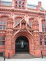 Victoria Law Courts Birmingham door.jpg