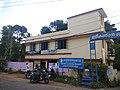 Village Office Perumbazhuthur, Vadacode, Thiruvananthapuram IMG 20190729 171233.jpg