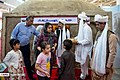 Villagers and nomads from Iran (Exhibition) 004.jpg