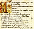 Virgil 1501 Aldus Manutius (Italika).jpg