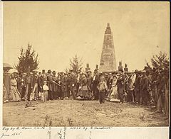Virginia, Bull Run. Dedication of monuments on the Battlefield. - NARA - 533372.jpg