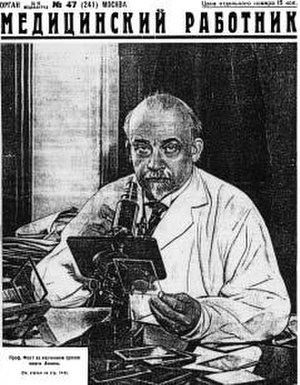 Oskar Vogt - Professor Vogt investigating histological sections from Lenin's brain.
