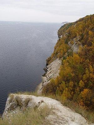 Kuybyshev Reservoir