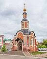 Vyatka-Kirov asv2019-05 img11 Stephen of Perm Chapel.jpg