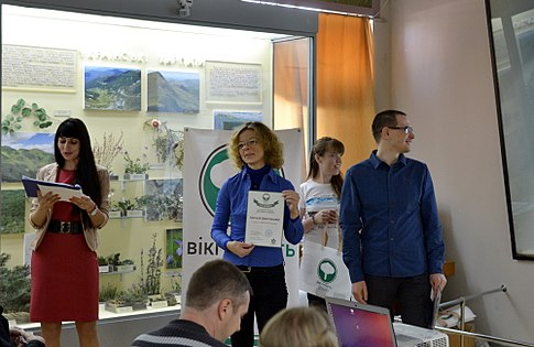 WLE-2017 in Ukraine-Awards ceremony-04.jpg
