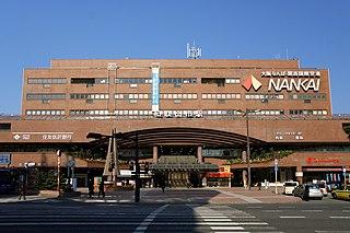 Wakayamashi Station Railway station in Wakayama, Wakayama Prefecture, Japan