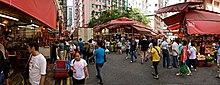 Wanchai streetmarket 2008.jpg