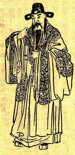 Wang Yun (Han dynasty) - A Qing dynasty illustration of Wang Yun