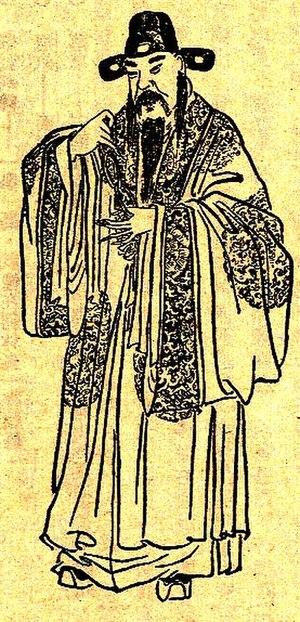 Wang Yun (Han dynasty) - A Qing dynasty illustration of Wang Yun
