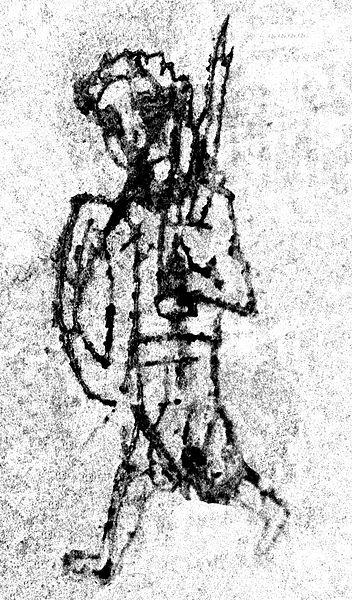 http://upload.wikimedia.org/wikipedia/commons/thumb/6/61/Warrior_Spas_Na_Neredize.jpg/352px-Warrior_Spas_Na_Neredize.jpg