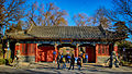 West Gate of Peking University.jpg