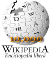 Wiki-ro-10000.png