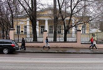 Khamovniki District - Vsevolozhsky Mansion, Ostozhenka 49, 1820s