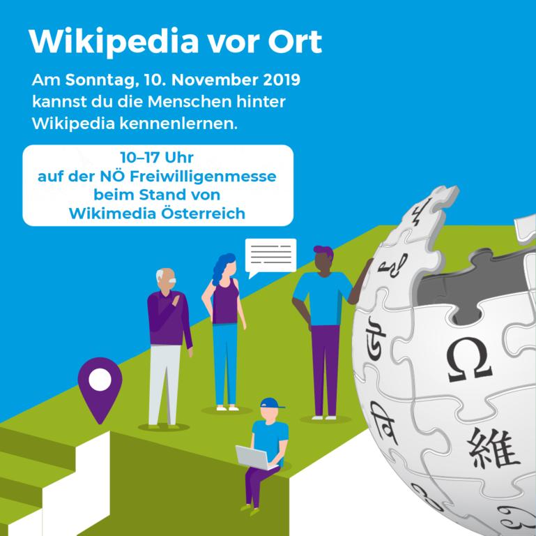 menschen kennenlernen wikipedia