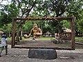 Willow sculptures, Java 1.jpg
