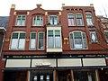 WinkelpandKerkstraatAssen.JPG