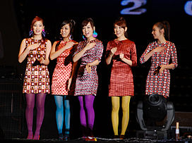 Wonder Girls-2008 Korea Food Expo 06.jpg