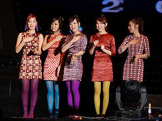 Wonder Girls discography