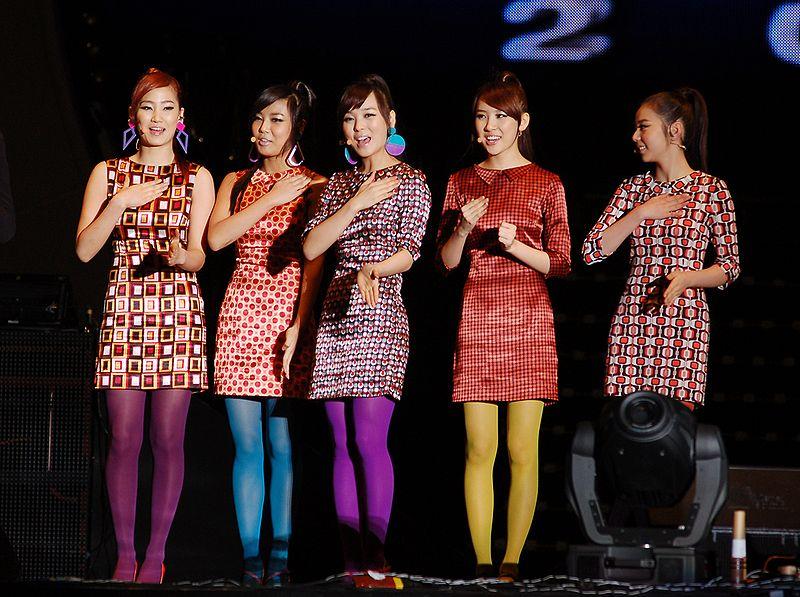 Tập tin:Wonder Girls-2008 Korea Food Expo 06.jpg