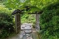 Wooden gate in Okochi Sanso Garden, Kyoto, Japan (2).jpg