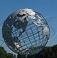 World Trade Fair - panoramio.jpg