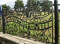Wrought Iron panel - Holbeck Cemetery. - geograph.org.uk - 962856.jpg