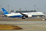 Xiamen Air, B-1566, Boeing 787-9 Dreamliner (47584083382).jpg