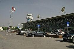 Xining Airport.jpg
