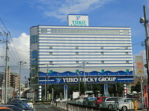 YUKO LUCKY GROUP headquarters.JPG