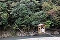 Ya-en in Totsukawa-mura.jpg