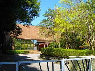 Yamashina Institute for Ornithology - The Yamashina Institute for Ornithology