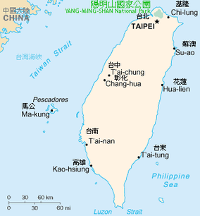Map showing the location of Yangmingshan National Park