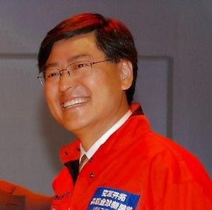 Yang Yuanqing - Yang Yuanqing