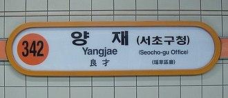 Yangjae station - Line 3
