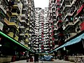 Yick Cheong Building and Yick Fat Building. Aug. 2015.C.JPG