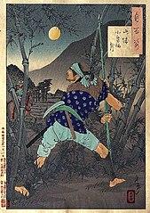 The moon of Ogurusu in Yamashiro (Yamashiro Ogurusu no tsuki)