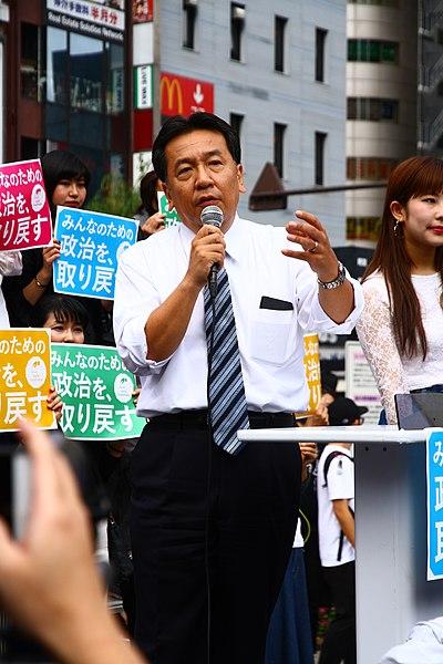 File:Yukio Edano in SL Square on 2017 - 4.jpg