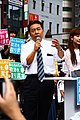 Yukio Edano in SL Square on 2017 - 4.jpg