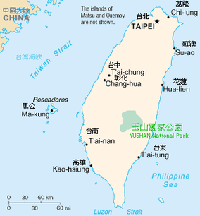 Map showing the location of Yushan National Park