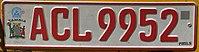 Zambia plate ACL9952.jpg