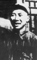 Zeng Siyu.png